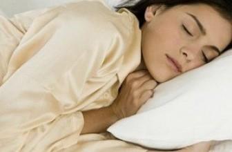 Как научиться засыпать быстрее: 7 полезных советов